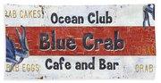 Ocean Club Cafe Bath Towel