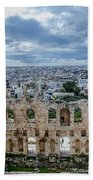 Odeon Of Herodes Atticus - Athens Greece Bath Towel