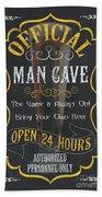 Official Man Cave Bath Towel