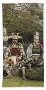 Ogawa, Kazumasa Sights And Scenes In Fair Japan. Bath Towel