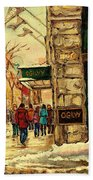 Ogilvys Department Store Downtown Montreal Bath Towel