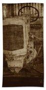 Ol Yeller In Sepia Bath Towel
