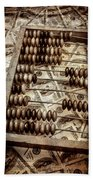 Old Accounting Wooden Abacus Bath Towel