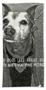 Old Timer Quote Bath Sheet
