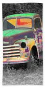 Old Timer Bath Towel