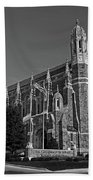Old West End Our Lady Queen Of The Most Holy Rosary Cathedral II Bath Towel