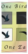 One Bird Poster And Greeting Card V1 Bath Towel