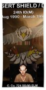 Operation Desert Shield/storm Bath Towel
