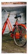 Orange Bicycle In The Street Bath Towel