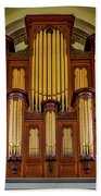 Organ Pipes Bath Towel