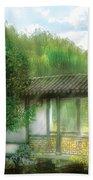Orient - Bridge - Chinese Bridge  Bath Towel