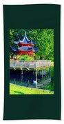 Orient Swan Pagoda Bath Towel