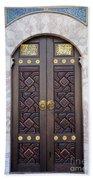Ornately Decorated Wood And Brass Inlay Door Of Sarajevo Mosque Bosnia Hercegovina Bath Towel