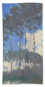 Oscar Monet   Poplars On The Epte Bath Towel