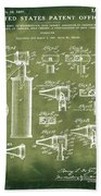 Otoscope Patent 1927 Grunge Bath Towel
