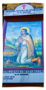 Our Lady Of Guadalupe 3 Bath Towel