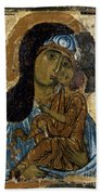 Our Lady Of Tenderness Bath Towel