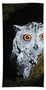 Owl In Tree Bath Towel