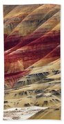 Painted Hills Contour Bath Towel
