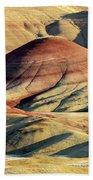 Painted Hills, Oregon Bath Towel