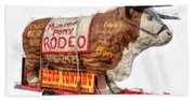 Painted Pony Rodeo Lake George Bath Towel