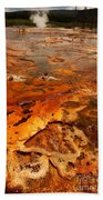 Painting Of Nature Bath Towel