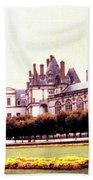 Palace Of Fontainebleau 1955 Bath Towel