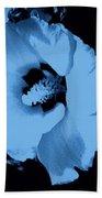 Pale Blue Tinge Hibiscus Flower Bath Towel