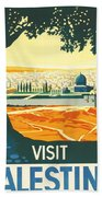 Palestine Bath Towel