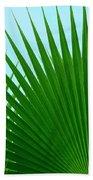 Palm Leaves Bath Towel