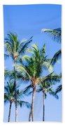 Palms In Living Harmony Bath Towel