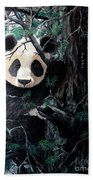 Panda In Tree Bath Towel