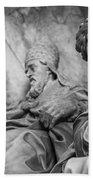 Papal Statues Inside St Peter's Basilica Bath Towel