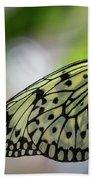 Paper Kite Butterfly- 2 Bath Towel