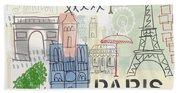 Paris Cityscape- Art By Linda Woods Hand Towel