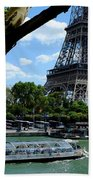 Paris Eiffel Boat Bath Towel