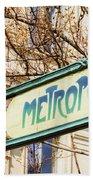 Paris Metro Sign Color Bath Towel