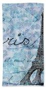 Paris - V01t01a Bath Towel