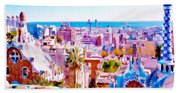 Park Guell Watercolor Painting Bath Towel