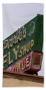Park's Fly Shop Bath Towel