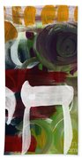 Passages 2- Abstract Art By Linda Woods Bath Towel