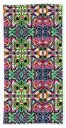 Pattern 8326 Hand Towel