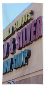 Pawn Stars Shop - Las Vegas Nevada Bath Towel