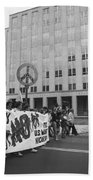 Peace March 1986 Bath Towel