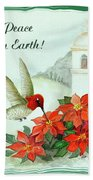 Peace On Earth Bath Towel