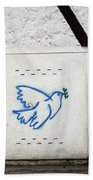 Peace Bath Towel