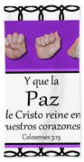 Peace Spanish - Bw Graphic Hand Towel