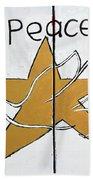 Peace Star Bath Towel