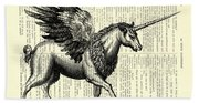Pegasus Black And White Hand Towel
