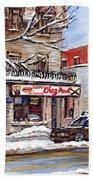 Peintures Petits Formats A Vendre Montreal Original Art For Sale Restaurant Chez Paul The Pointe Psc Bath Towel